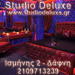 studiodeluxe.gr