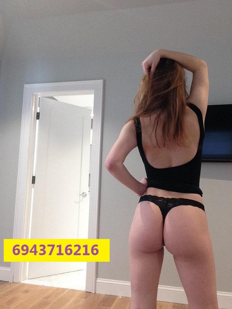 6943716216 ΑΝΑΣΤΑΣΙΑ - Image 1