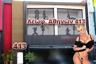 Studio Λεωφ. Αθηνών 413
