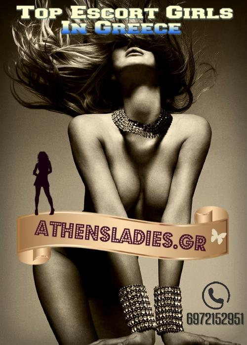ATHENSLADIES - NEW