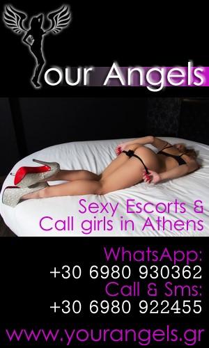 yourangels.gr